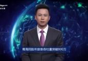 AI合成主播丨青海民航年旅客吞吐量突破800万