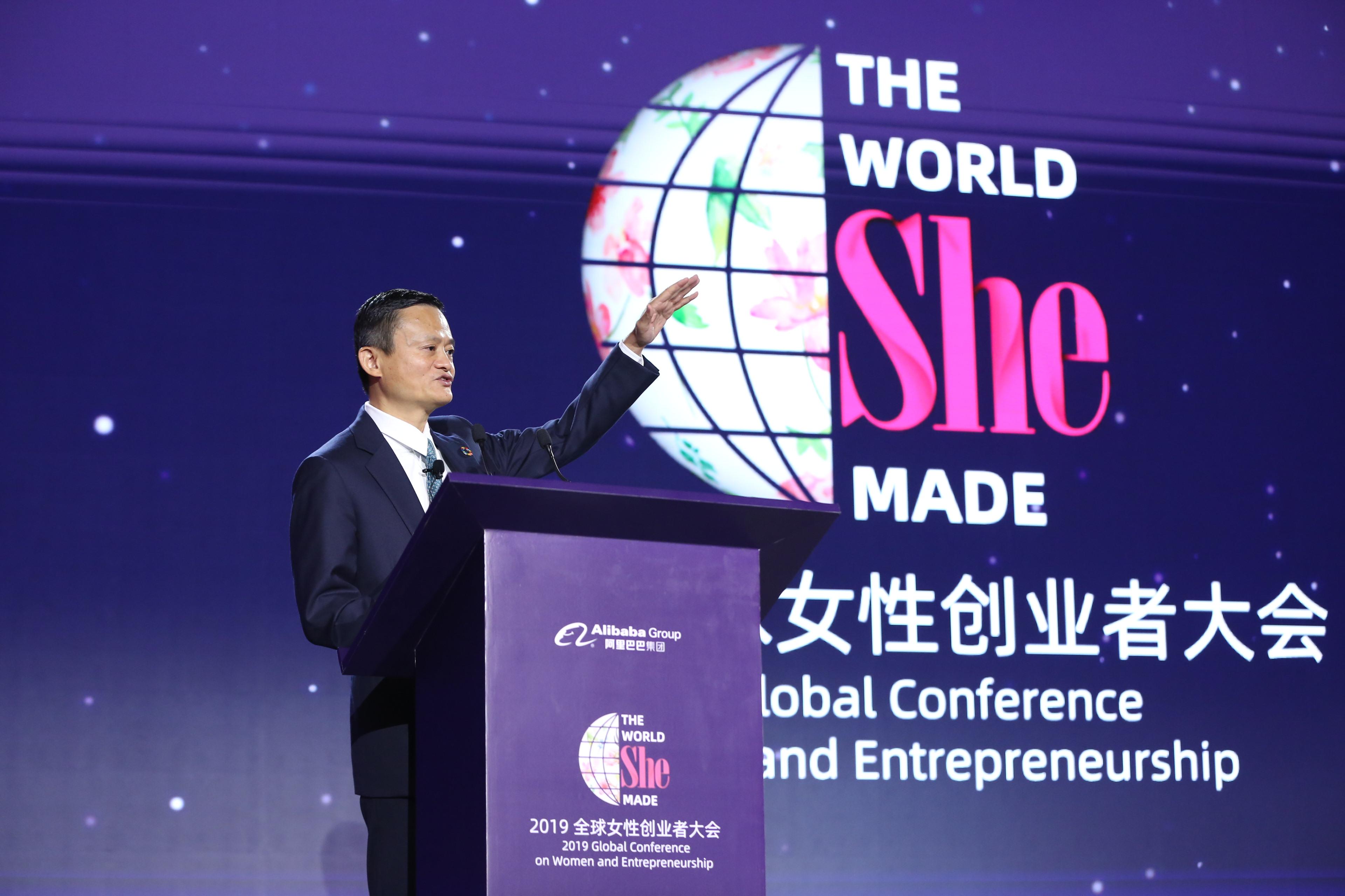 马云:女性员工不能低于33%,要成领导考?#35828;腒PI