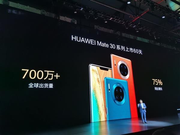 華為Mate30 Pro 5G新增8GB 128GB版本 雙十二可享24期免息