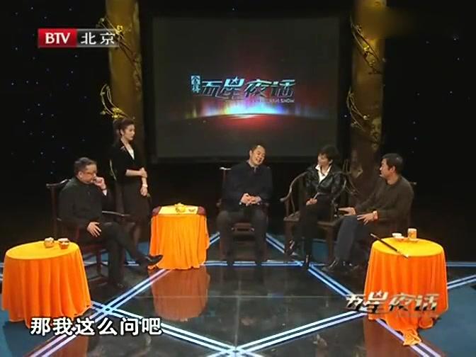 春妮:你没情趣?张国立:因为我没情趣!王刚乐坏了福州文化茶鼓楼区图片