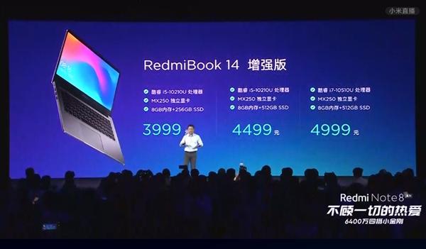 RedmiBook 14增强版发布:十代酷睿加持 3999元起