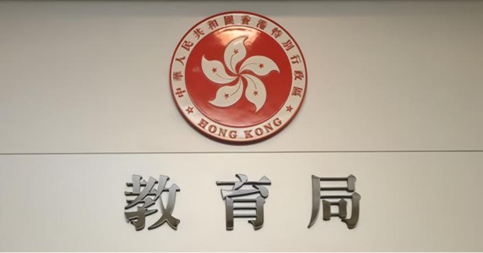 被捕教师适合任教? 香港教育局长:考虑取消注册