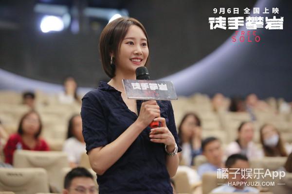 """奥斯卡佳作《徒手攀岩》中国首映 主创现场解析""""人类豪举""""安然e行销"""