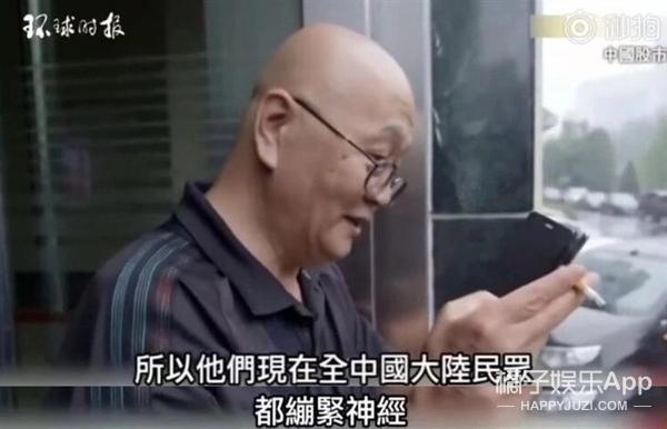 希望台湾朋友没事儿也上上网…