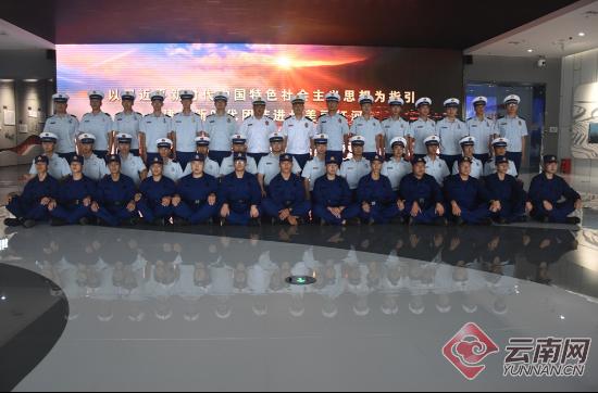 蒙自消防大队荣获红河消防教育先进团体