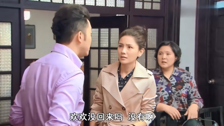 孩奴:丈夫忘了要接儿子,一个人回家,妻子怒了:你没接欢欢啊