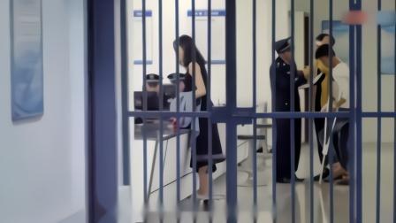 影视:妈妈肤白貌美,一身小黑裙到派出所,警察连说话都变温柔
