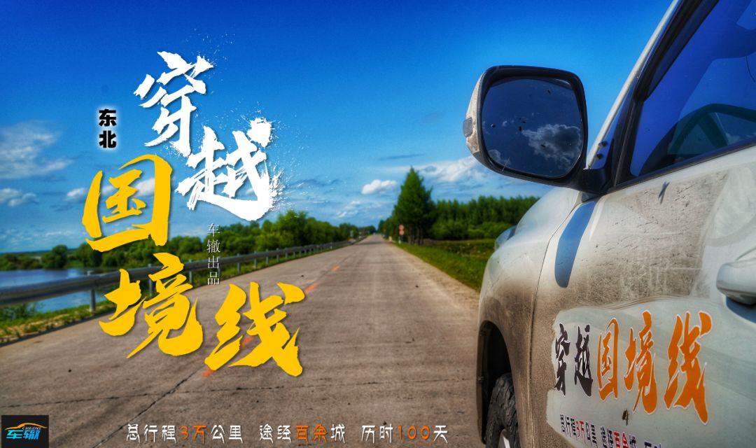 《75秒赛车投注》_隐秘于长白山的江南小城
