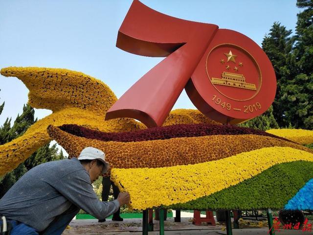 到黄花岗公园赏菊盛宴!第五届黄花文化节本月15-29日举行