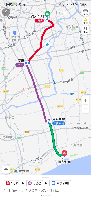 上海交通学校