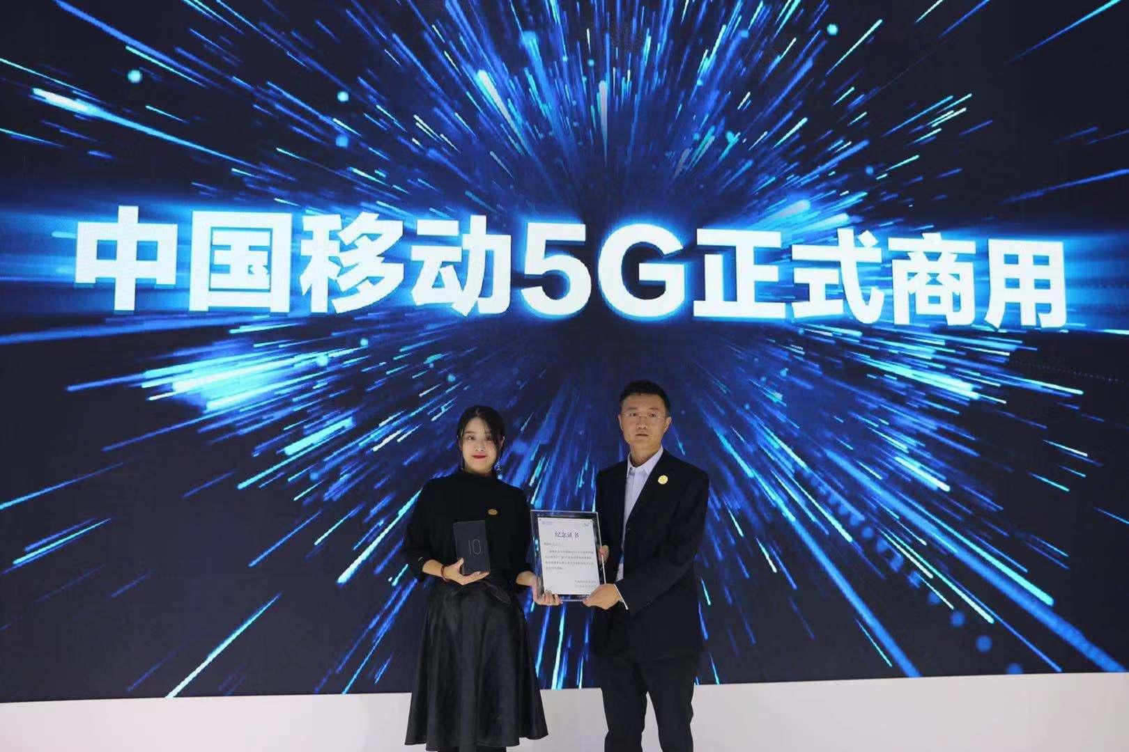 古交天气预报_北京首位5G商用用户出世避世,听听她有啥叹气?
