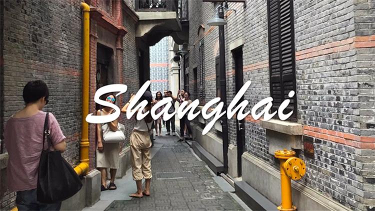 爱上海的理由|尚雯悦——城有弄堂,弄堂有城