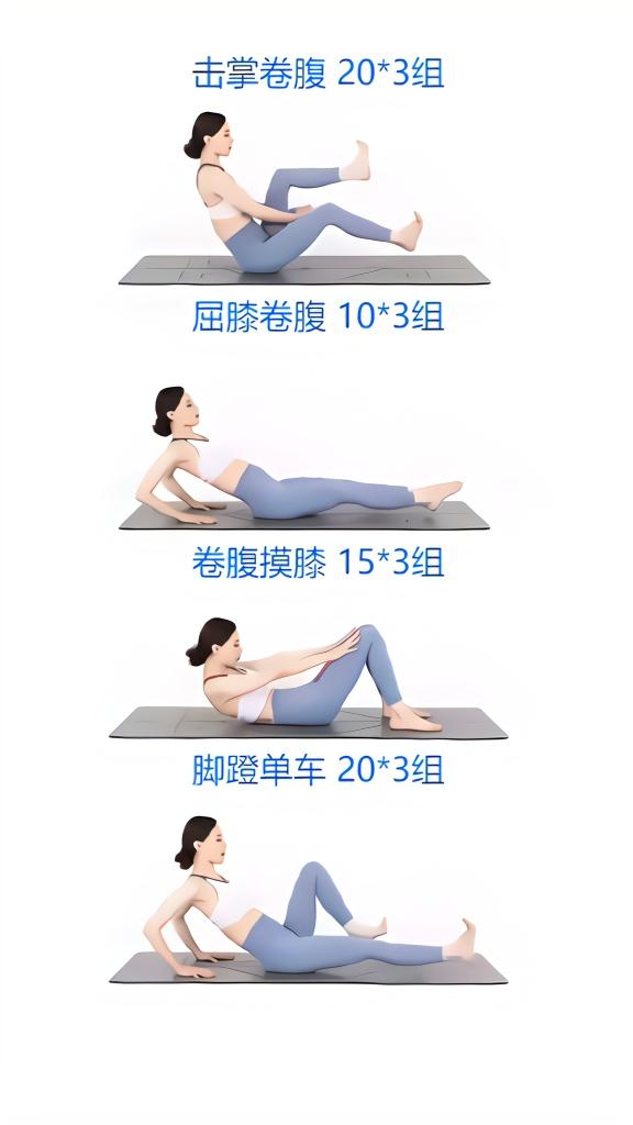 减肥先锋计划#懒人运动操4个瘦腿高效燃脂瘦肚子动作美胶囊你买减肥为不到图片