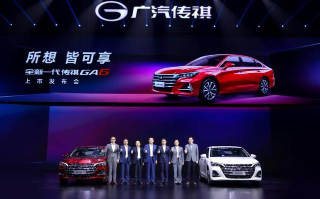 中高级轿车市场的自主新希望,全新一代传祺GA6上市,10.88万起售