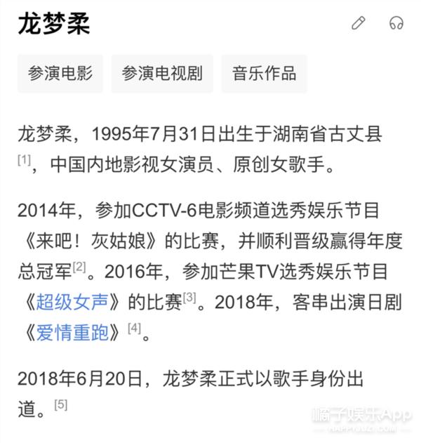 这节目要出中国版估计能撕上三天…