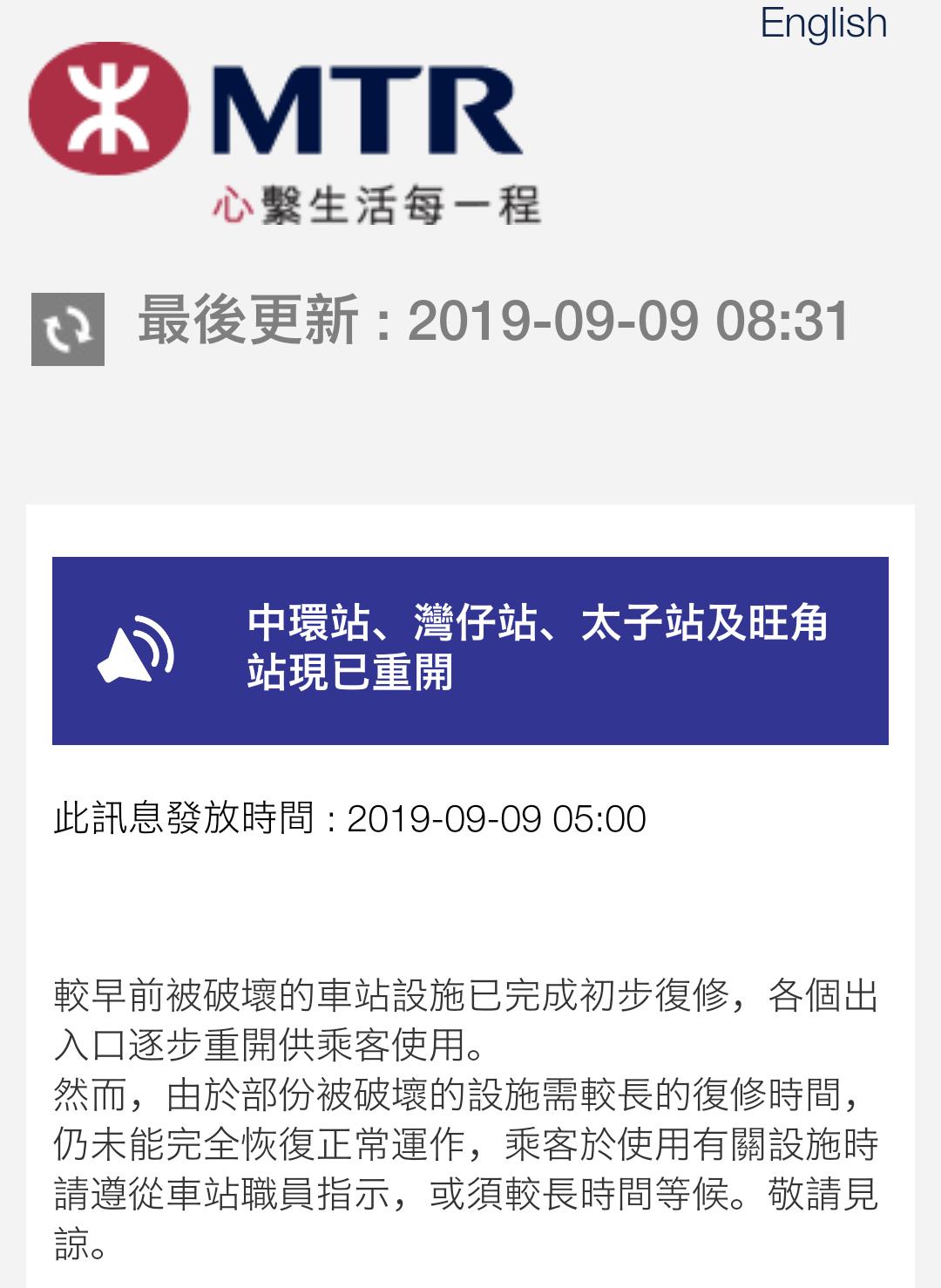 山东省民政厅,每经9点丨珠海国资委条件格力11月前完结评审;山东