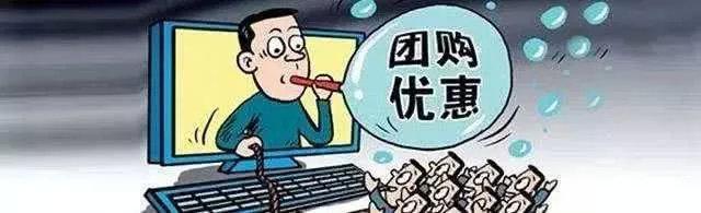 """贵州一房开涉嫌违法违规,以""""团购费""""名义非法集资5000万"""