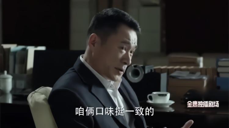 人民的名义:赵东来跟陆亦可约会,两人全程尬聊,这段太逗