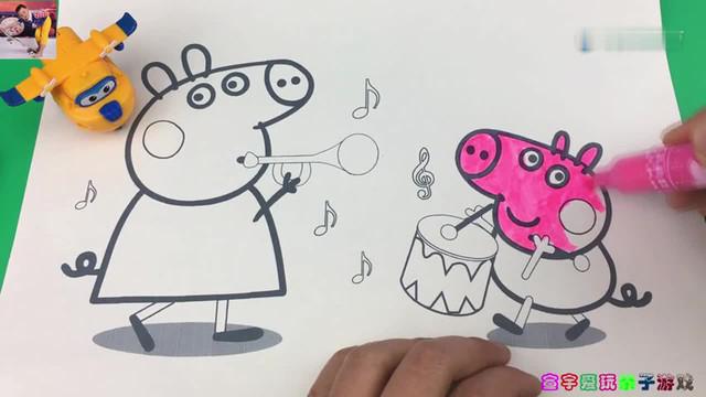 小猪佩奇第5季,小猪佩奇唱歌画水彩画玩具,超级飞侠多多