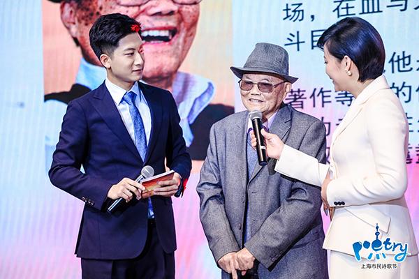 上海市民诗歌节诗歌盛典举办