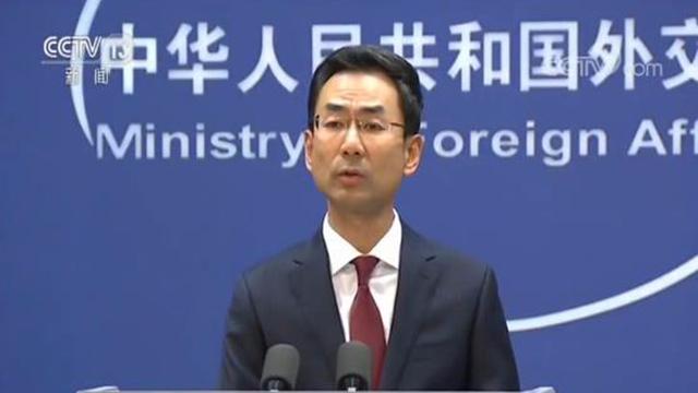 外交部:中方对日方积极搜救中国船员表示感谢
