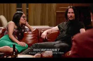 好莱坞亚裔喜剧《两大无猜》屌丝男主暴打基努里维斯搞笑片段