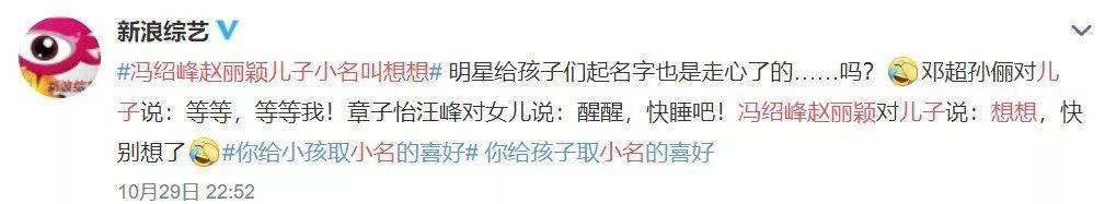馮紹峰自曝「妻管嚴」?和趙麗穎的婚後生活也太膩了吧