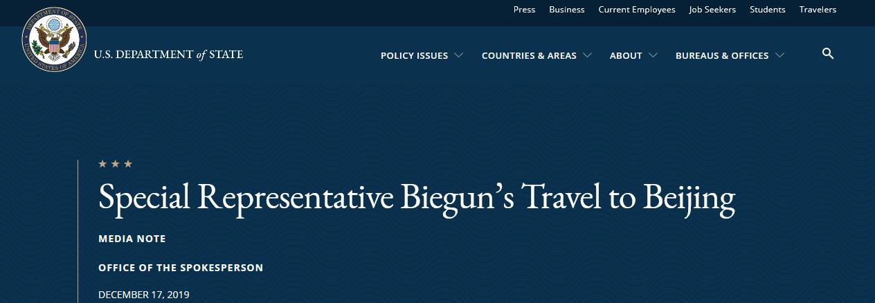 美朝鲜问题特别代表新增访华行程 原计划只有韩日