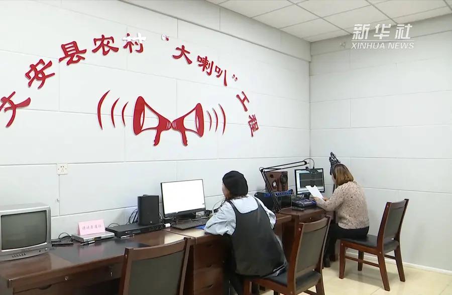 河北文安:用活农村大喇叭 传播党的好声音