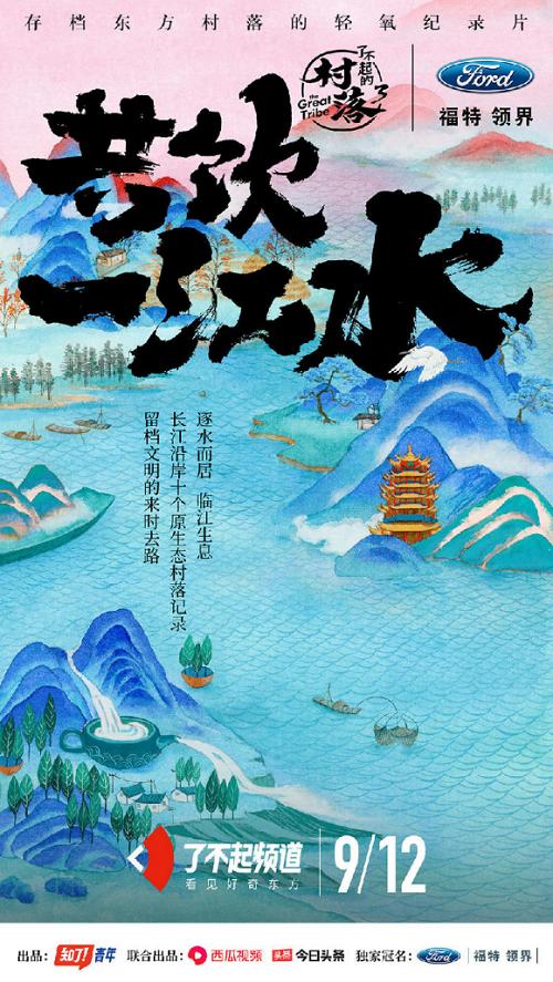 """西瓜视频""""国庆季"""",用精品微综艺记录美好时代 (1)867.jpg"""