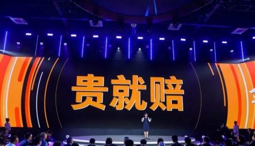 """众品牌再驻苏宁总部,联合办公引爆""""场景双十一"""""""