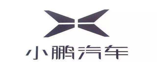 小鹏汽车IPO的发行价终于公布
