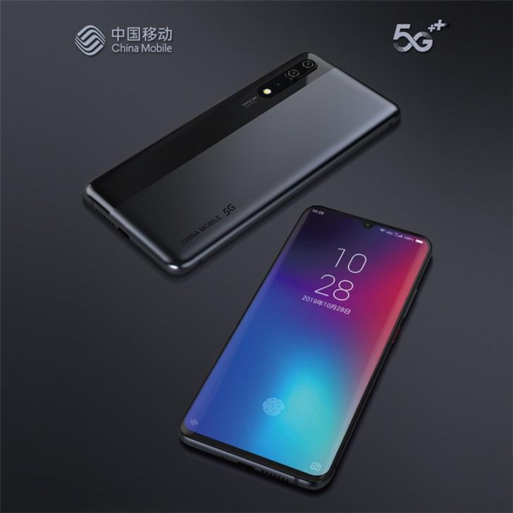 http://www.zgcg360.com/shumaguangdian/433973.html