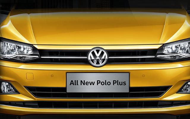 敢卖到9.99万的大众Polo,现在销量如何了?