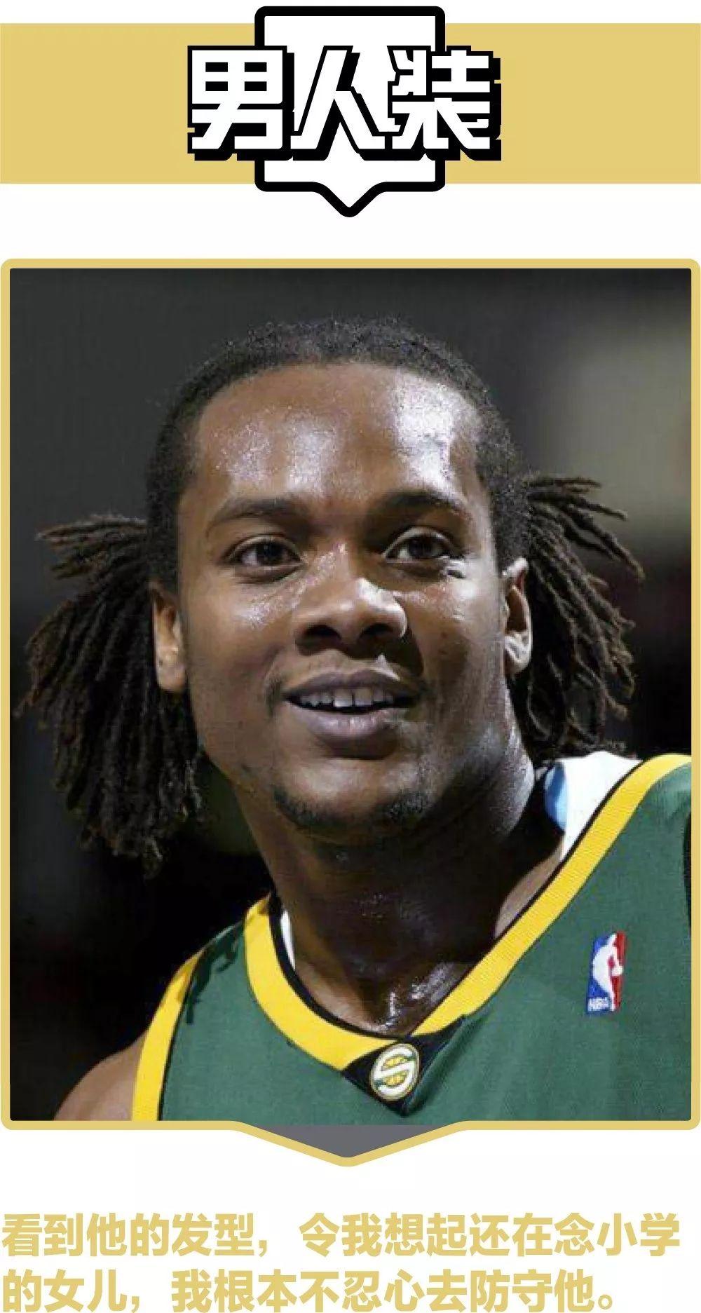 在篮球场上,如何把对方球员笑死?