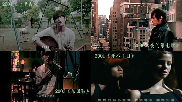 周杰伦新单曲的影像叙事:少数人的美梦也许是多数人的噩梦