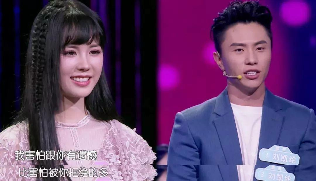 长江国际:2019国产综艺黑马!牵手节目果然还是得看孟非相亲前父母先考核