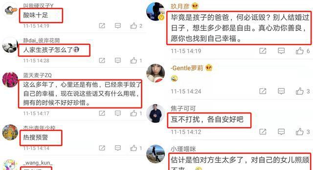 汪峰前妻疑怼章子怡为女儿抱不平,却遭网友怒批