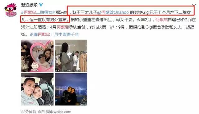 """5000亿家产争夺战白热化,2个月新添3孙,窦骁也快""""嫁""""豪门了?"""