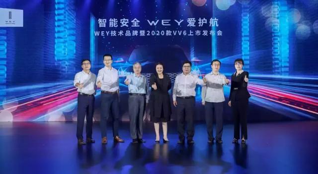 """2020款VV6越级登场:WEY的""""新安全"""",究竟有多智能?"""