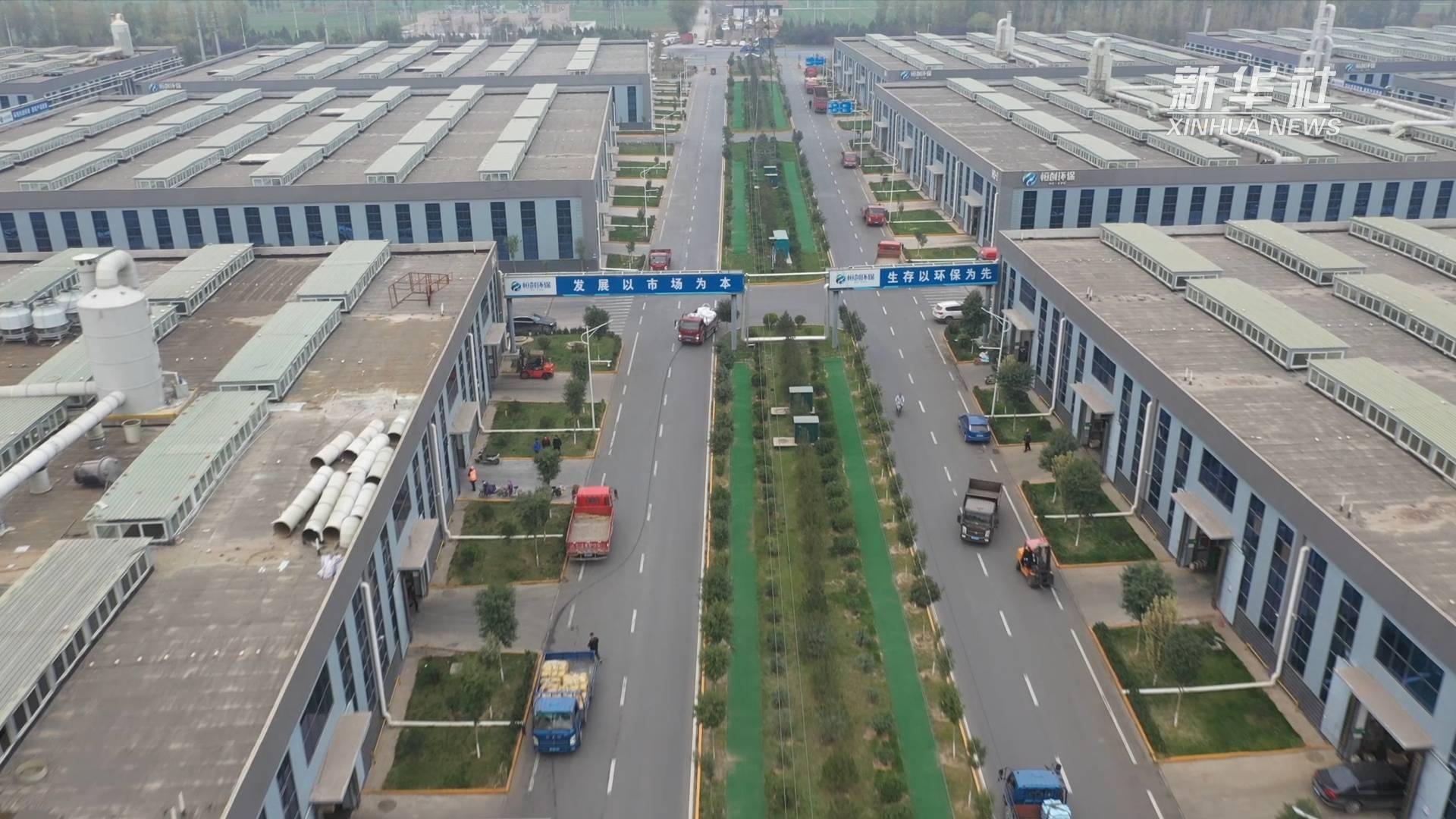 河北永年:传统产业加速转型升级