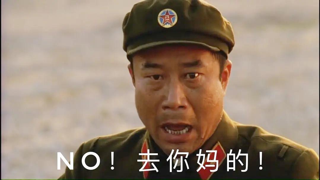 中国科学家的名字_吃馒头咸菜,中国科学家用算盘将原子弹理论数据