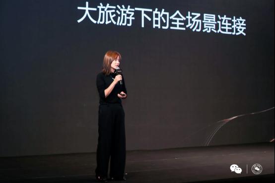 """广州搬迁 亚朵、万达增长大揭秘!微信支付""""数字化工具"""
