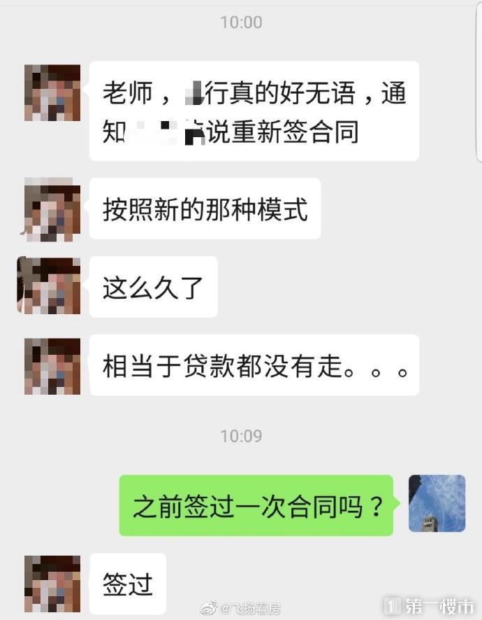 http://www.weixinrensheng.com/shenghuojia/880497.html