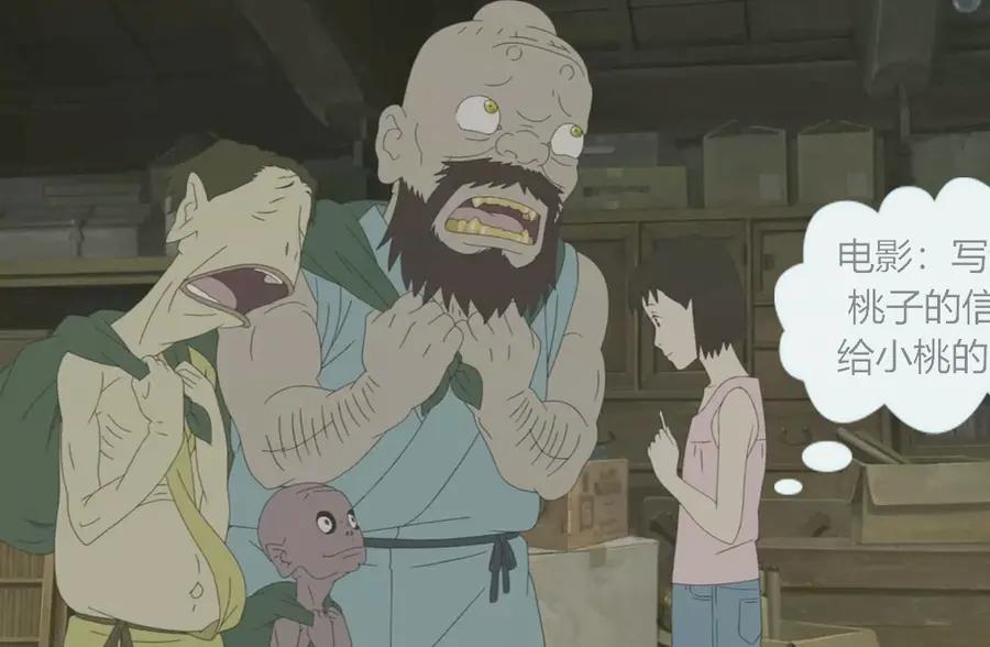 木子李说只有怪兽故事《电影》韩国电影《国语你》动漫版在线观看图片