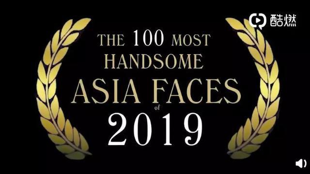 亚酞区最帅的100张脸出炉!第1名你绝对想不到,中国男星占了一半