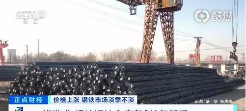 太刚了!钢铁市场一货难求,螺纹钢社会库存创6年新低