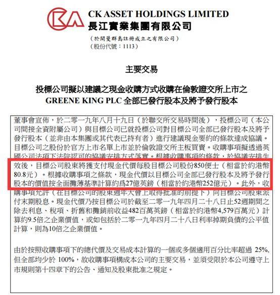 http://www.utpwkv.tw/caijingguanzhu/208744.html
