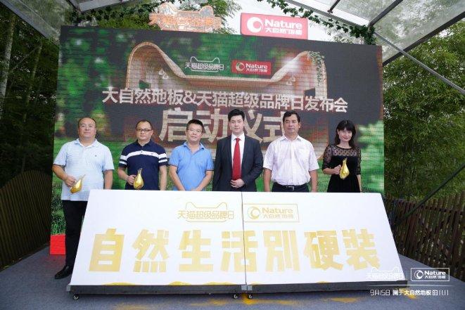 http://www.shangoudaohang.com/zhifu/208166.html
