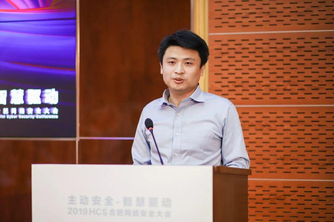新华三助力教育行业构筑主动安全
